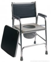 Allied Med Commode Chair RF-JB301