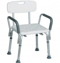 Allied Med Bath Chair W/ Backrest RF-JB206B